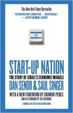 Start_Up_Nation.jpg